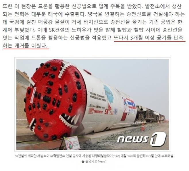 ▲ 뉴스1 홈페이지 화면 갈무리