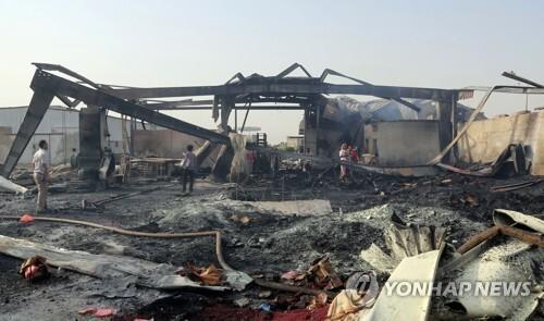 27일 사우디군이 폭격한 예멘 호데이다[AFP=연합뉴스자료사진]