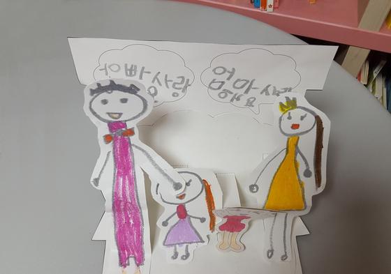소풍 가는 우리 가족을 그린 큰 아이의 그림이다. 요즘 들어 부쩍 그림 그리기에 재미가 들린 아이는 내가 퇴근해 어린이집에 데리러 가면 가장 먼저 그림 한장을 들이민다. [사진 김미영]
