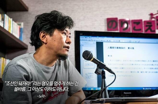 영화 <카운터스> (사진=인디스토리 제공)