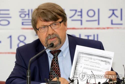 광주시에 미국 정부 5·18 관련 문서 기증한 팀 셔록 [연합뉴스 자료사진]