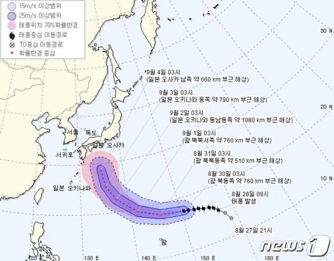 30일 오전 4시 기준 태풍 제비 이동 예상 경로 © News1