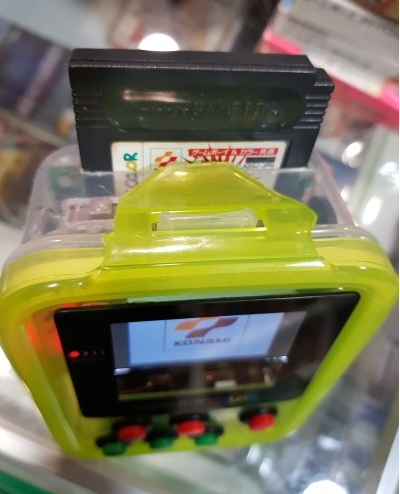 휴대 게임기 개조법