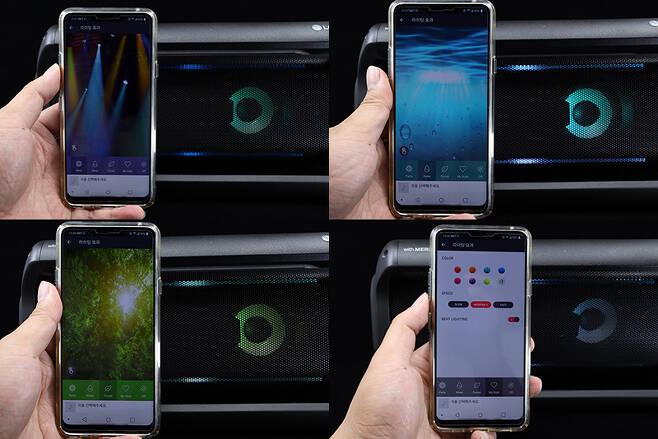 버튼으로 LED 조작이 가능하지만 스마트폰 앱을 사용해도 된다.