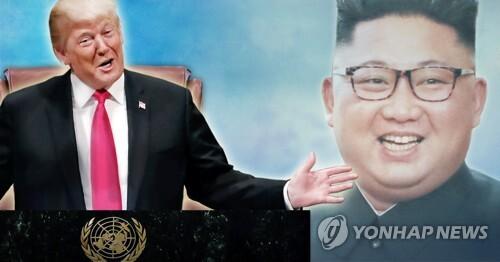 트럼프 안보리회의·김정은 위원장 (PG) [정연주 제작] 사진합성 (사진출처: AP)