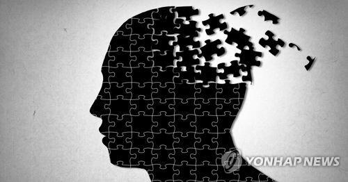 치매(PG) [제작 이태호] 일러스트