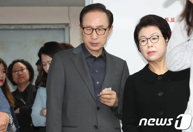 이명박 전 대통령과 부인 김윤옥 여사© News1