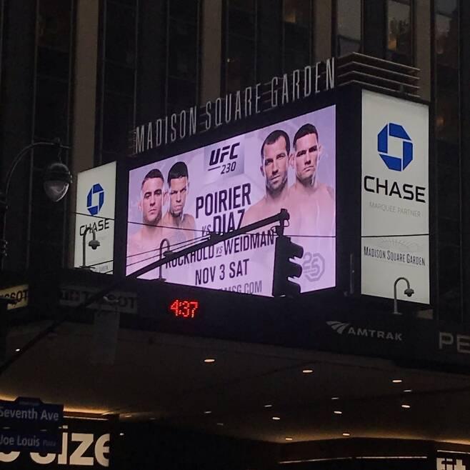 ▲ 다음 달 4일 UFC 230의 메인이벤트는 아직 발표되지 않았다. 최근까지도 메인이벤트 없이 대회를 홍보하고 있다.