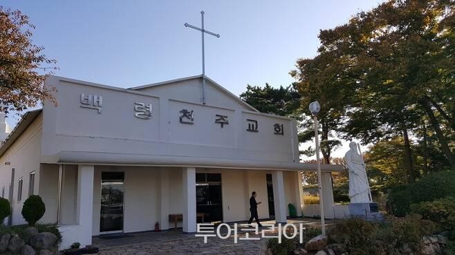 ▲ 1846년 한국 최초의 신부인 김대건 신부를 통해 천주교를 처음으로 유입한 백령천주교회