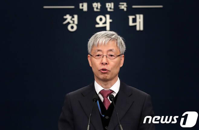 김현철 청와대 경제보좌관. 2018.11.7/뉴스1 © News1 박세연 기자