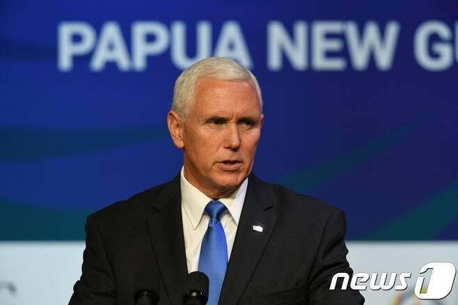 마이크 펜스 미국 부통령이 APEC 정상회담에서 연설을 하고 있다. © AFP=뉴스1 © News1