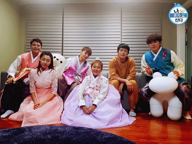 모이면 가족같은 `나 혼자 산다` 멤버들. 제공|MBC