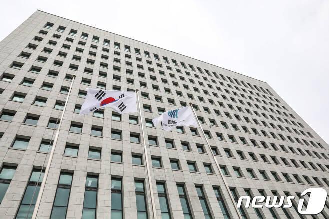 서울 서초 대검찰청. 2018.9.13/뉴스1 © News1 성동훈 기자