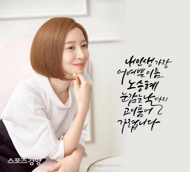 윤세아가 '스카이 캐슬' 촬영 종료 소식을 알렸다. 사회관계망서비스 캡처