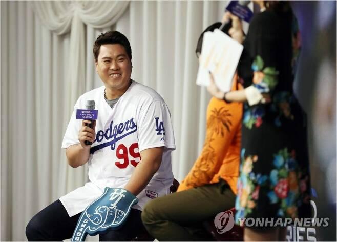 류현진이 27일 오후 서울 강남구 리베라호텔에서 MLB9이닝스(모바일 야구게임)와 함께 연 팬 미팅을 하고 있다.(사진=연합뉴스)