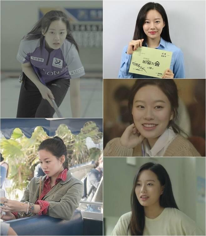 박유나는 그동안 KBS2 드라마스페셜 2018-닿을 듯 말 듯, JTBC '더 패키지'와 '내 아이디는 강남미인', tvN '비밀의 숲'과 '모두의 연애'에 출연했다. (사진=각 방송사 제공, 프로그램 캡처, 크다컴퍼니 제공)