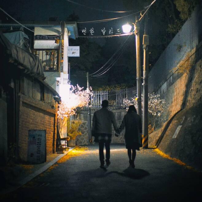 피아노맨 / 사진=로맨틱 팩토리 제공
