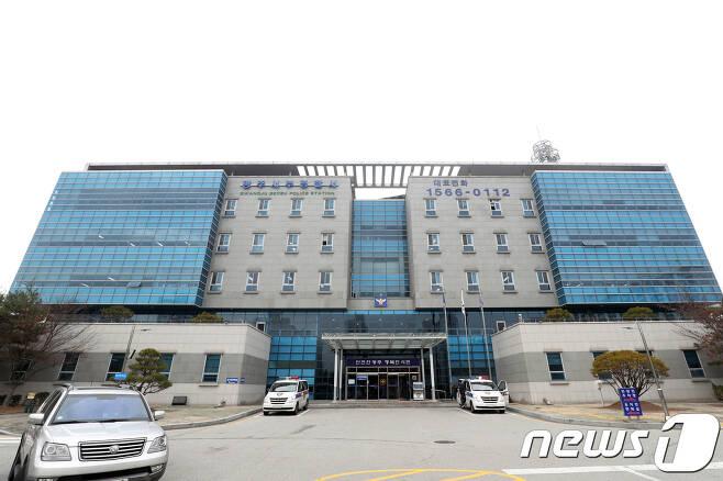 광주 서부경찰서 전경./뉴스1 © News1 황희규 기자