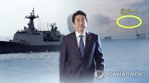 아베 지지율 50%대 회복…韓 때리기 노림수 통했나 (CG) [연합뉴스TV 제공]