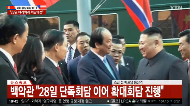 YTN 방송화면 캡처