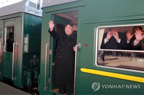김정은, 2차 북미정상회담 위해 베트남 향해 출발 [연합뉴스 자료사진]