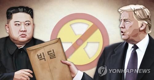 트럼프, 김정은에 건넨 비핵화 요구 담은 '빅 딜'문서 (PG) [정연주 제작] 일러스트