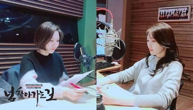옥상달빛=MBC 제공