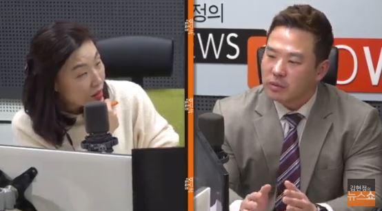 CBS라디오 '김현정의 뉴스쇼' 유튜브 캡처.