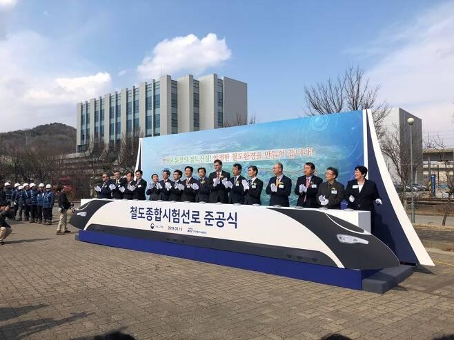 철도시험선로 준공식 전경 / 김희준 © 뉴스1