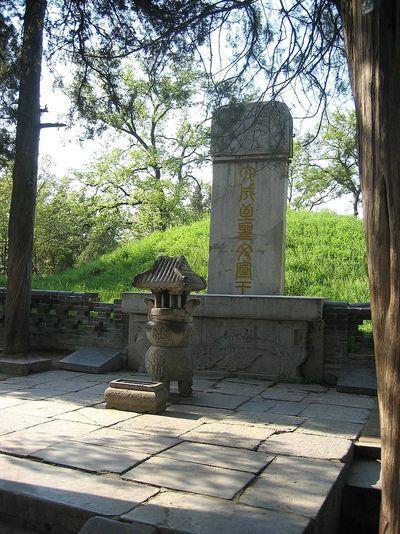 중국 산둥성 취푸시에 있는 공자의 묘. 위키피디아
