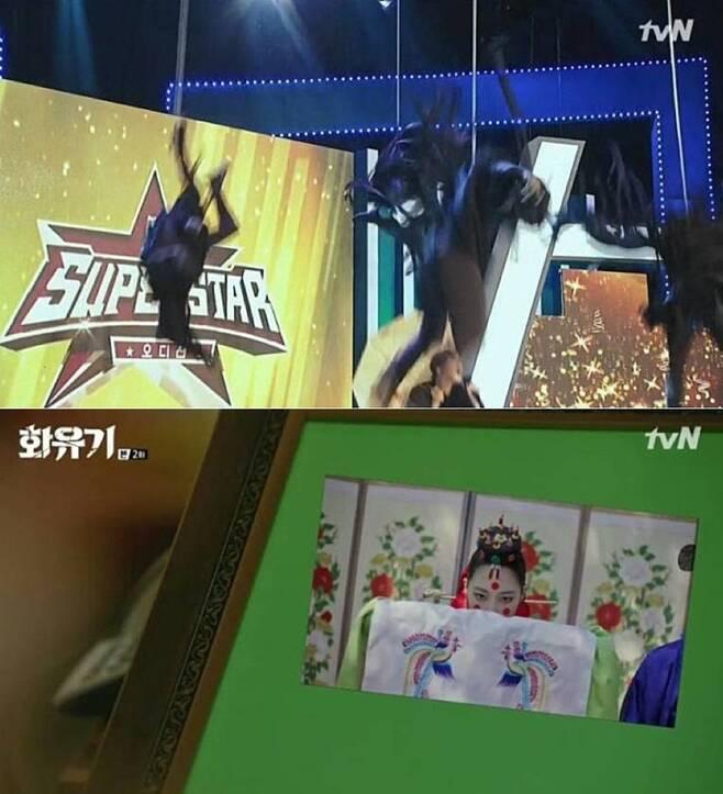 ▲ tvN '화유기' 방송사고 장면. 방송화면 캡처