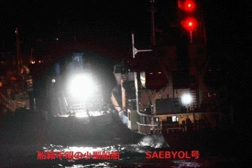 일본 외무성이 동중국해 공해상에서 지난달 2일 이뤄진 북한 선박의 불법 환적을 적발했다고 지난달 28일 공개한 사진. 일본 외무성은 이 과정에서 영국해군이 공조했다고 6일 밝혔다.