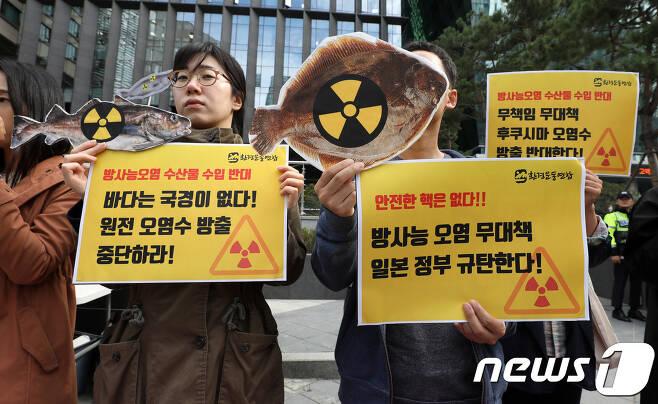환경단체 회원들이 일본대사관 앞에서 후쿠시마 원전 방사성 오염수 바다 방출 규탄 및 일본산 수입수산물규제 WTO 제소 취하를 촉구하는 집회를 하는 모습. 2018.10.8/뉴스1DB