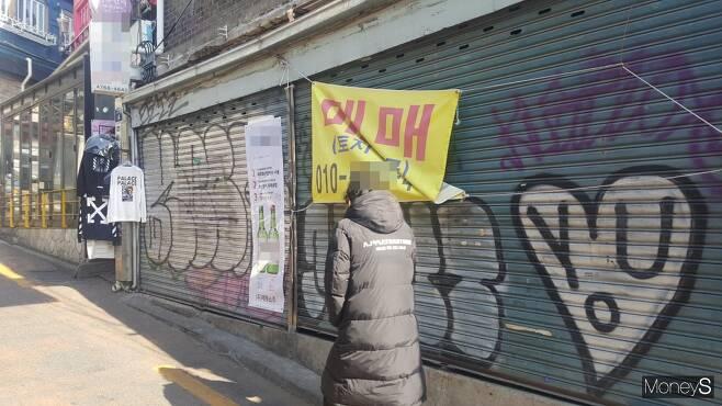 이태원 상권의 빈 점포. /사진=김창성 기자