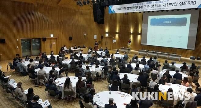 서울시는 25일 오후, 서울시청 다목적홀에서 '의료기관 감염관리체계 구축 및 제도 개선방안 심포지엄'을 열었다.