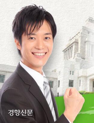 마루야카 호타카 중의원 의원. 홈페이지 캡쳐