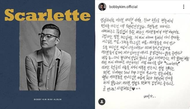 ▲ 바비킴 새 앨범 '스칼렛' 재킷 이미지(왼쪽), 바비킴이 SNS에 컴백 소감을 남겼다. 제공l스타크루이엔티, 출처l바비킴SNS