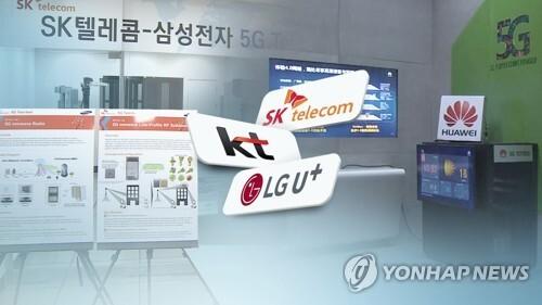 이통사 5G 상용화 급물살…화웨이 저울질 (CG) [연합뉴스TV 제공]