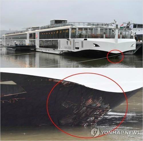 침몰한 '허블레아니'를 추돌한 것으로 추정되는 크루즈선 '바이킹 시긴'(위)과 추돌 추정 흔적(사진=연합뉴스)