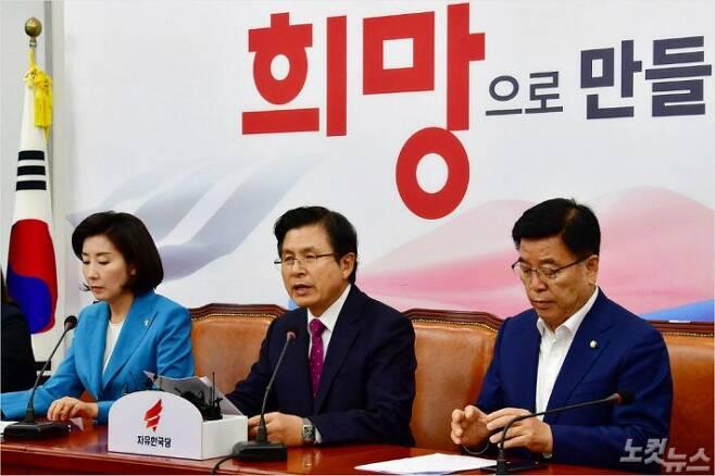 자유한국당 황교안 대표가 13일 오후 국회에서 열린 당 최고위원회의에서 모두발언을 하고 있다. (사진=윤창원 기자)
