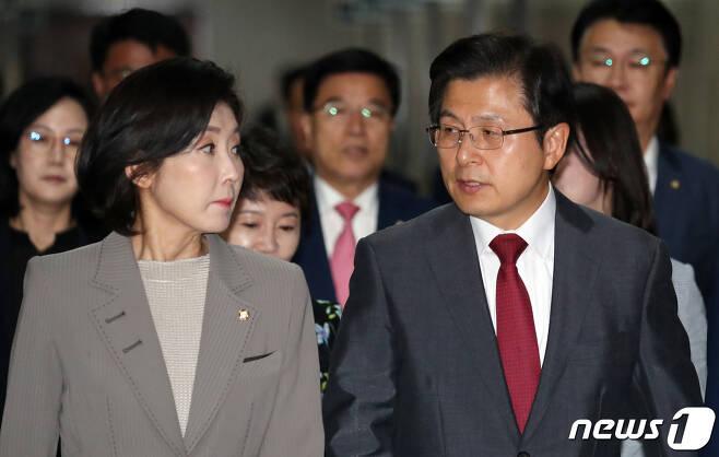 © News1 김명섭 기자