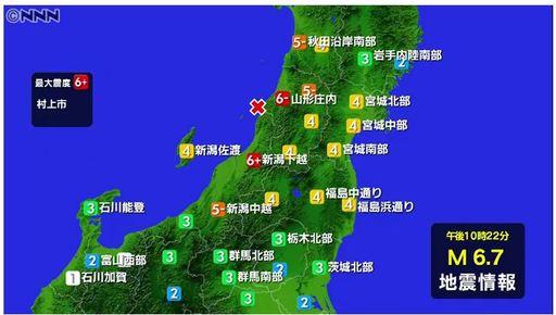 지난 18일 일본 야마가타(山形)현 인근 해상에서 발생한 규모 6.7 강진 소식을 전하는 일본 방송. NNN 캡처