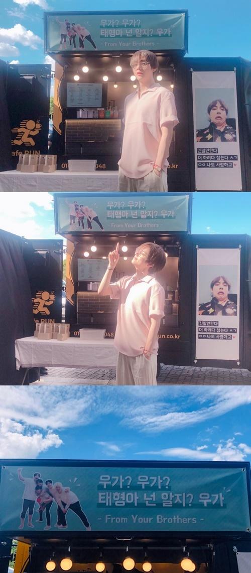 방탄소년단 뷔 박서준 최우식 간식차 사진=방탄소년단 공식 SNS