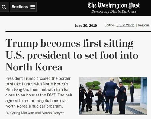 도널드 트럼프 대통령이 군사분계선을 넘어 북한 땅을 밟은 사실을 전한 워싱턴포스트 기사 [워싱턴포스트 홈페이지 캡처]