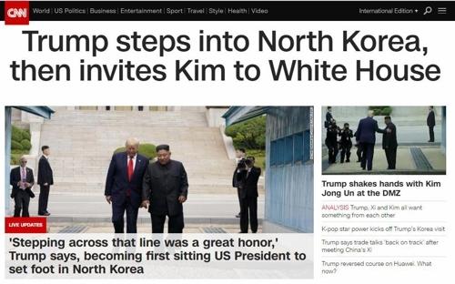 CNN은 도널드 트럼프 미국 대통령과 김정은 북한 국무위원장의 만남을 홈페이지에 톱뉴스로 내걸었다. [CNN 홈페이지 캡처]