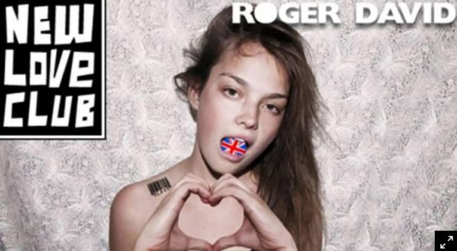 남성 의류 브랜드 '로저 데이비드' 광고 사진