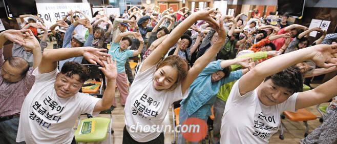 지난달 29일 서울 종로노인종합복지관에서 '근육이 연금보다 강하다' 캠페인 참가자들이 황영조(앞줄 왼쪽)씨와 방송인 현영(가운데)씨의 동작을 따라 배우고 있다. /남강호 기자