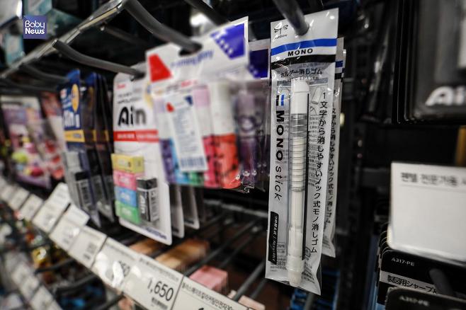 문구코너에도 일본 제품은 쉽게 찾아볼 수 있었다. 김재호 기자 ⓒ베이비뉴스