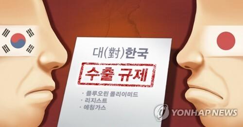 일본 대 한국 수출 규제 (PG) [장현경 제작] 일러스트