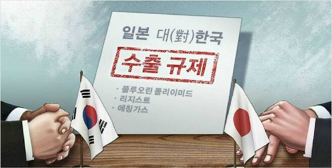 (그래픽=연합뉴스)
